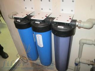 Магистральная система очистки воды